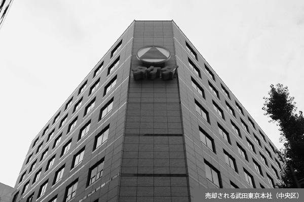 第90回 長谷川「相談役」の報酬は約2045万円