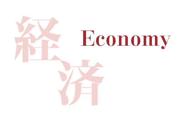 株価暴落でGPIF「年金運用資産」に巨額損失