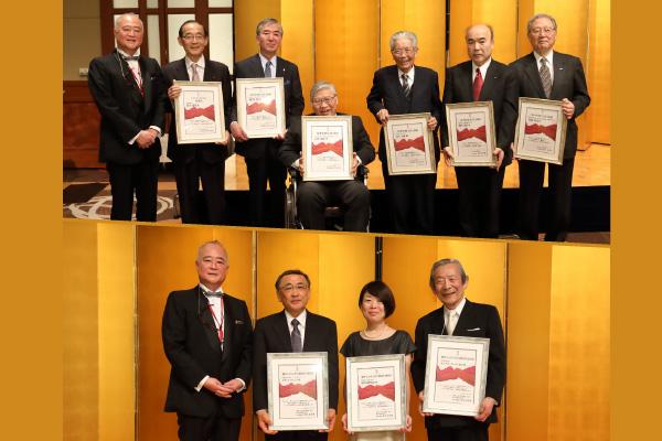 創刊10周年記念式典レポート