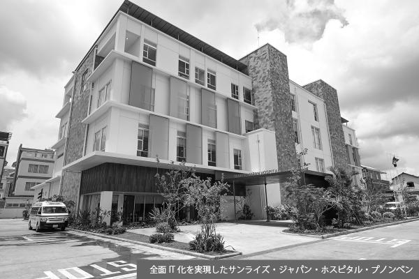 北原病院グループ「八王子モデル」がグッドデザイン賞