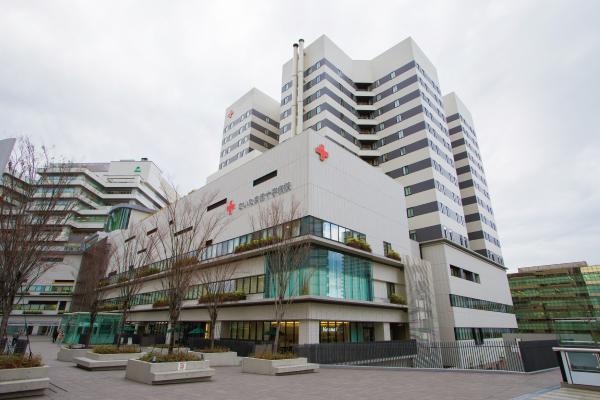 さいたま赤十字病院(埼玉県さいたま市)
