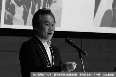 東京五輪に向けたテロに対する医療対応