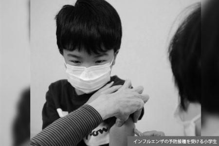 「インフルエンザ流行」と騒ぎ続けるマスコミの功罪
