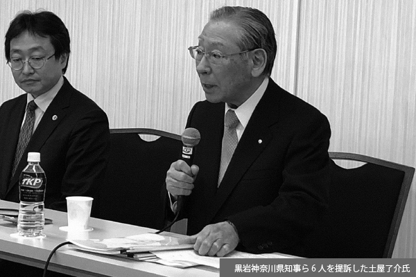 元神奈川県立病院機構理事長が知事らを提訴
