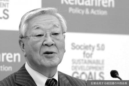 「原発事業」で日本経済を毀損する経団連