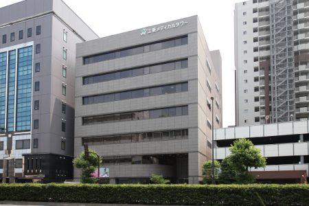 江東メディカルタワー(東京都江東区)