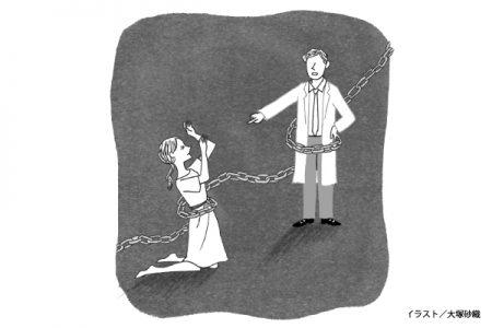 「医師家庭でのモラハラ」をどう防ぐか