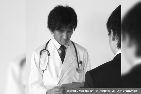 医師・製薬会社「癒着の構造」を現役MRが告白