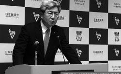 「民間病院データ」公表で日医・横倉会長5選に黄信号