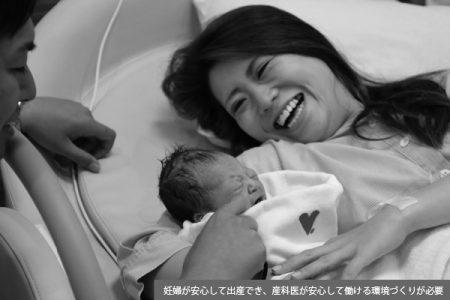 出生数90万人割れで産科医の「なり手不足」再び