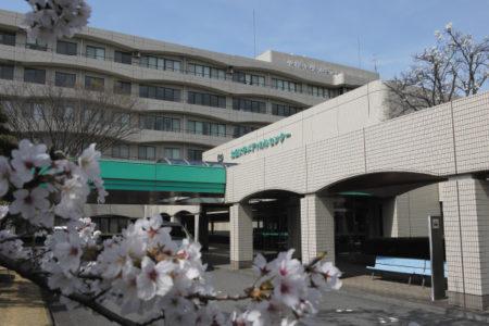 北里大学メディカルセンター(埼玉県北本市)