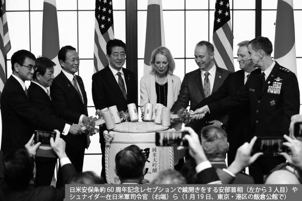 在日米軍駐留経費「4倍増」に首相はどう応えるか