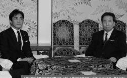 第136回 立憲・国民の合流頓挫と政界の行方