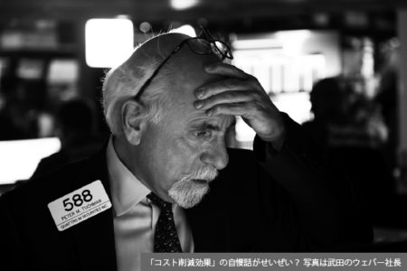 """""""コロナ・パンデミック""""に翻弄される「世界経済」"""