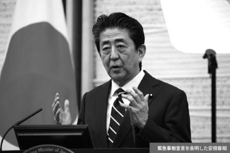 新型コロナ対応で「強い宰相」の演出に躍起の安倍首相