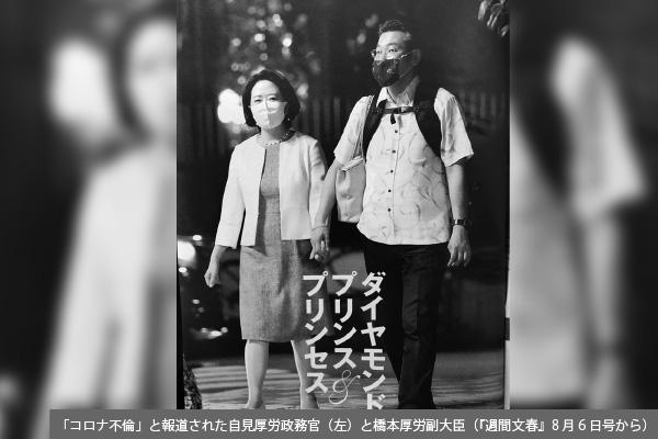 中川日医新会長「横倉色一掃」に虎視眈々