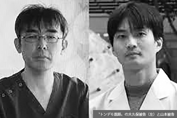 ALS患者嘱託殺人でも「安楽死」議論は盛り上がらず