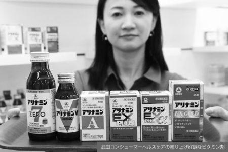 集中出版 武田薬品工業