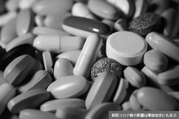第150回 薬価改定の真の争点は「引き下げ対象」の範囲設定