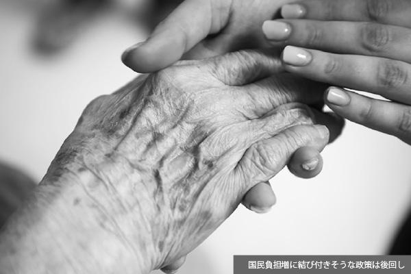 社会保障分野における安倍政権の「功罪」