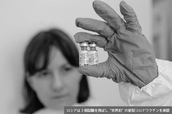 「ワクチン・ナショナリズム」が招くリスク