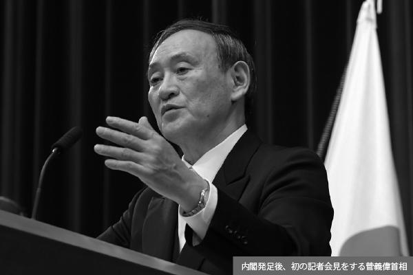 菅首相が引き継いだ「安倍外交」負のレガシー