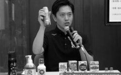 集中出版 吉村知事