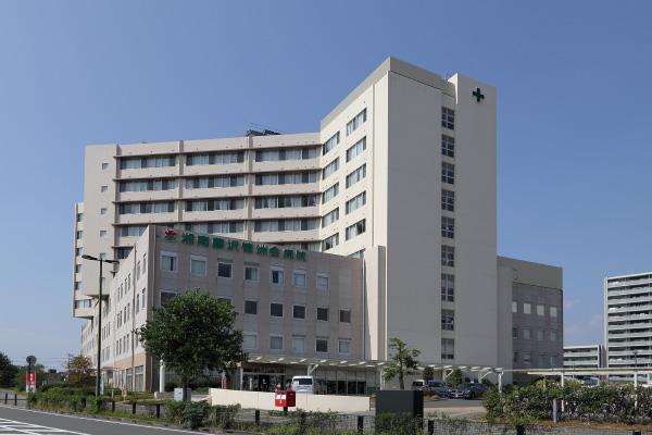 湘南藤沢徳洲会病院(神奈川県藤沢市)