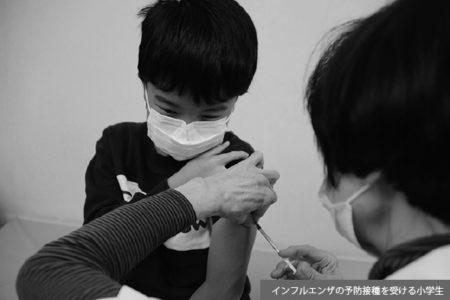 集中出版 ワクチン接種