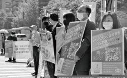 核兵器禁止条約 集中出版