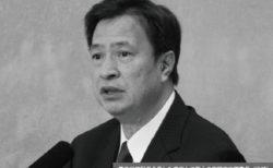 東京女子医大 集中出版