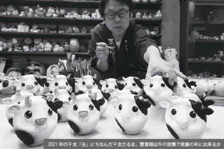 菅政権 集中出版
