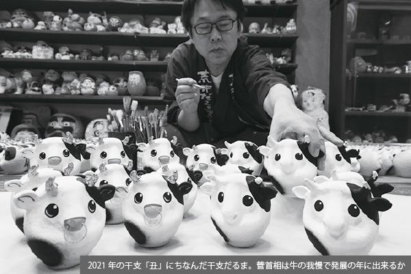 第146回 菅政権2021、解散戦略と牛の我慢