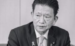 三ツ林裕巳 内閣府副大臣 集中出版