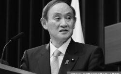 医療費負担議論「迷走」の中心に菅首相