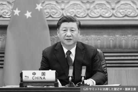 中国共産党創立100年の「脅威」に備えよ