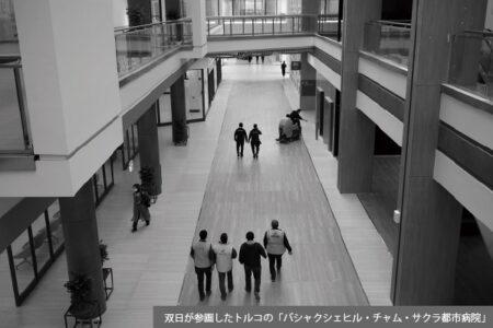 日本商社が参画する「アジアの病院経営」