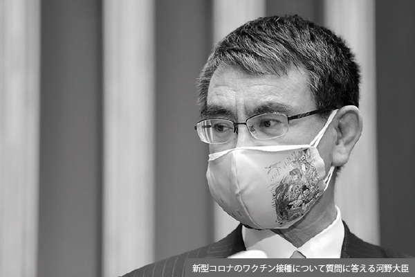 〝ワクチン司令塔〟に河野太郎氏で「混乱」