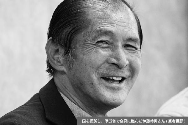 長期入院で奪われた伊藤さんの40年 精神医療国賠の口頭弁論始まる