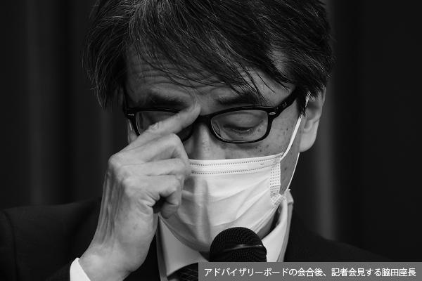 「コロナ専門家」を都合良く利用する菅首相