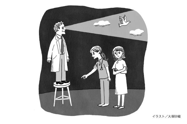第141回 患者のキモチ医師のココロ 医療機関の「ジェンダーギャップ」