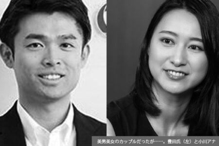 オンライン診療トップ・メドレー豊田氏の「不覚」
