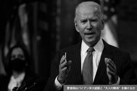 対中国「新冷戦」の前衛日本に覚悟はありや