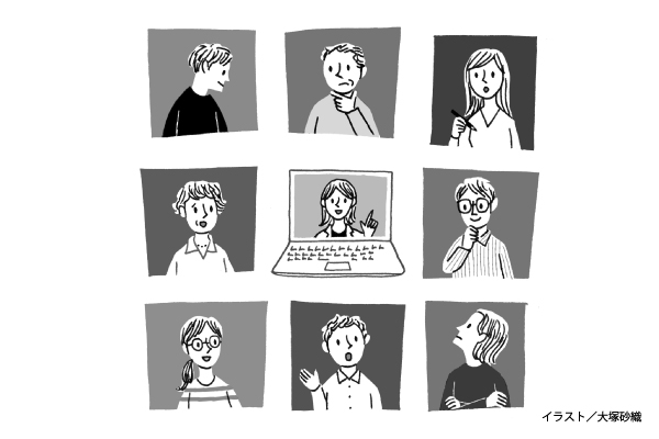自院のオンラインセミナー通じた学び