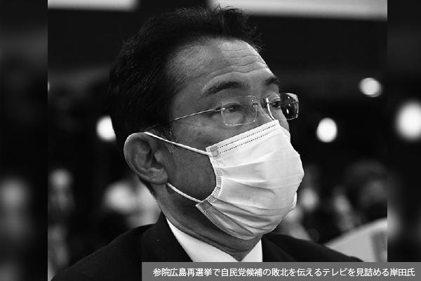 「敵基地攻撃」提言で見透かされた岸田氏の〝覚悟〟