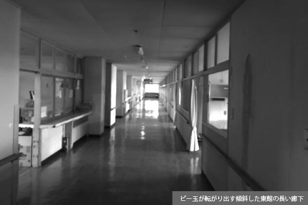 社会福祉法人大磯恒道会「破産」の真相②