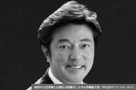 防衛副大臣の「炎上」で露呈した〝日米の弱点〟