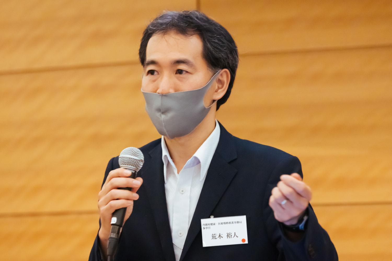第52回「日本の医療の未来を考える会」リポート