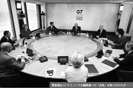 東京五輪「無観客カード」で中止論を封じ込めた首相