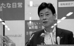 飲食店対策で撤回相次いだ西村大臣の「軽挙妄動」